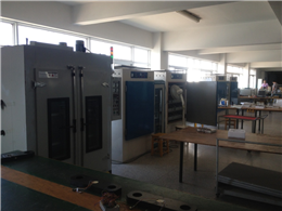 load cell high temperature aging workshop