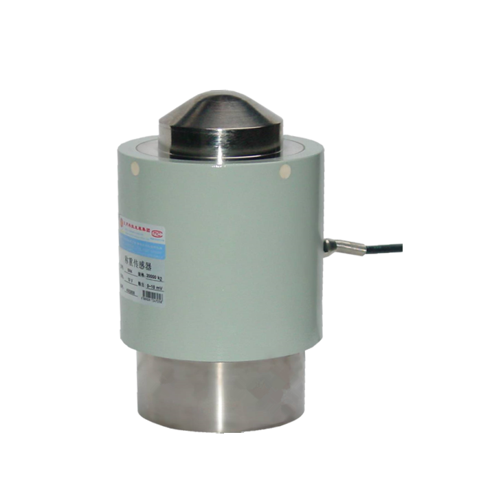 Compression canister/column load cell GCKB